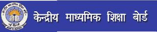 CBSE 12th Class Result 2013