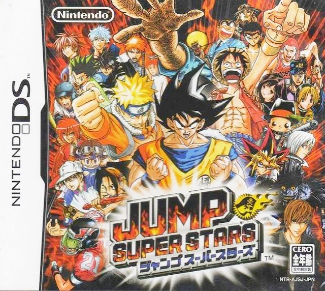 Jump Super Stars game nds rom cover