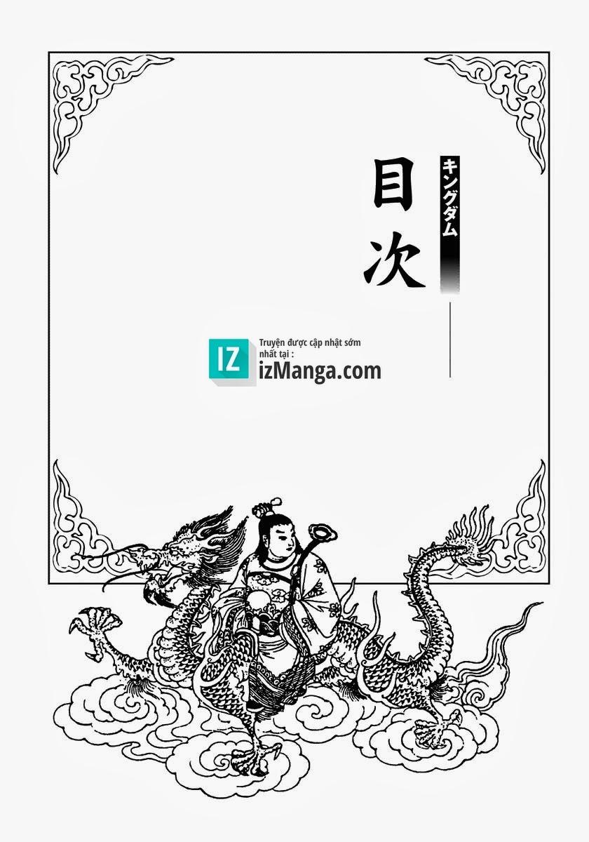 Kingdom – Vương Giả Thiên Hạ (Tổng Hợp) chap 229 page 4 - IZTruyenTranh.com