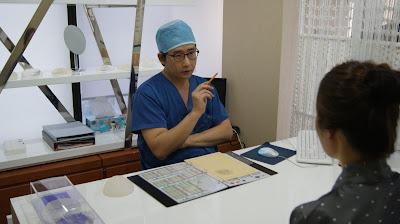 KIES-U Korea Plastic surgery