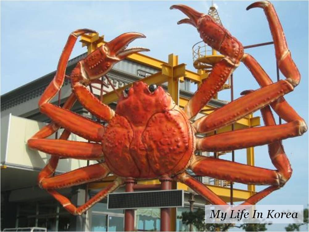 Snow Crab Love: April 2013