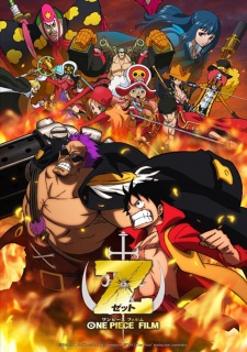 Film One Piece Z 12