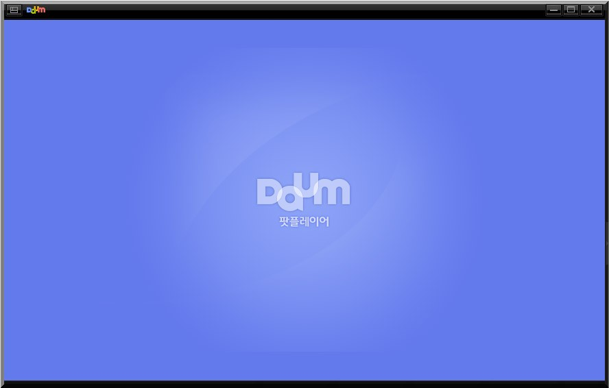 Daum Potplayer 1 6 52515 32 Bit Iwal S