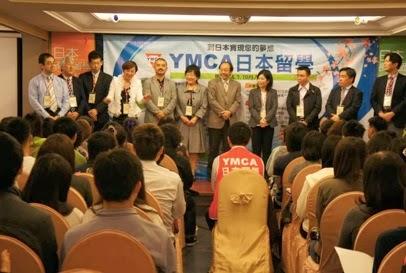 YMCA日本語學校留學展