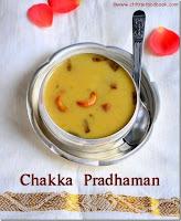 Kerala Chakka Pradhaman/jackfruit payasam