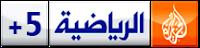الجزيرة الرياضية مباشر JSC_2013_plus5.png