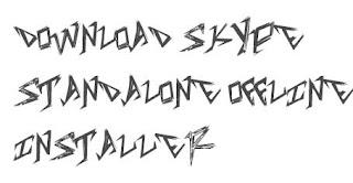 Download Skype standalone offline installer
