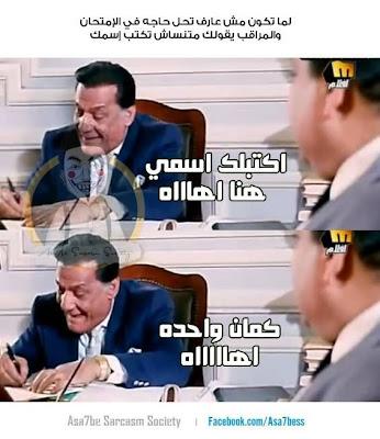 الامتحانات ونتيجة الامتحان  نتيجة الامتحانات الثانوية والتوجيه