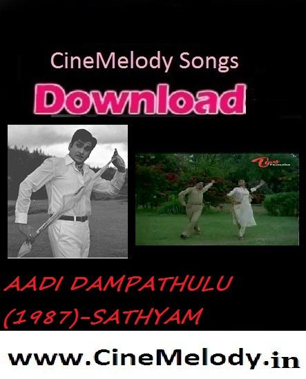 Aadi Dampathulu Telugu Mp3 Songs Free  Download  1987