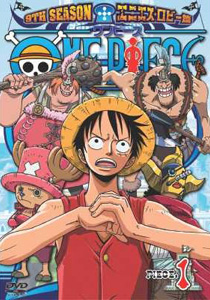One Piece Season 09 Subtitle Indonesia