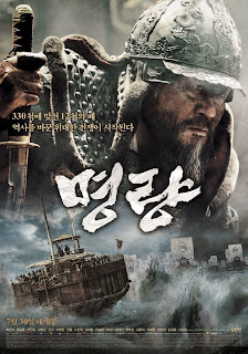 Watch The Admiral: Roaring Currents (Myeong-ryang) (2014) movie free online