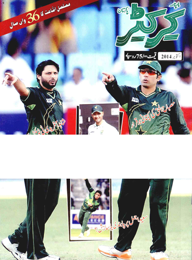 Cricketer Magazine October 2014 pdf