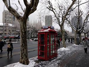 Cabina teléfónica. Shanghái enero 2018