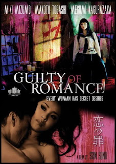 Ver Película Guilty Of Romance Online Gratis (2011)