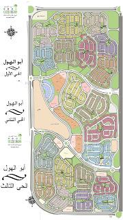 ارض للبيع بالتجمع الخامس 285 م بابو الهول 1700000جنية القاهرة الجديدة
