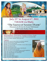 Speeches by Swami Nikhilanand, pracharak of Jagadguru Kripaluji Maharaj