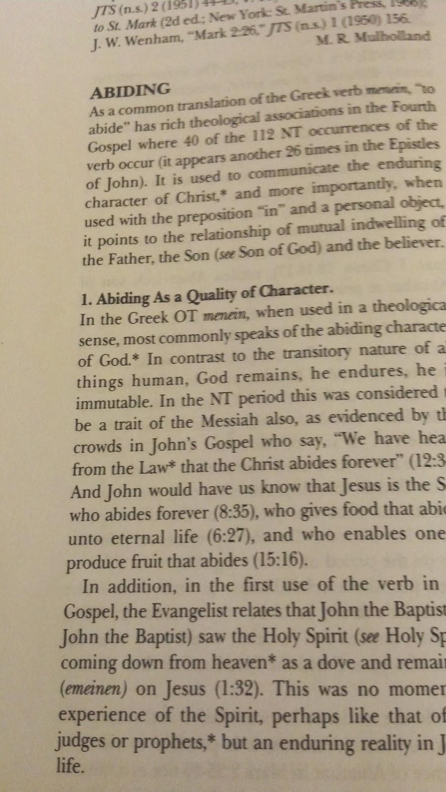 Who is jesus in matthew essay