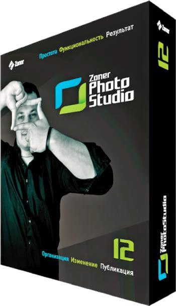 Zoner Photo Studio Pro 16 download