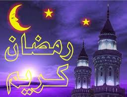 طريقة عمل امساكية شهر رمضان حسب توقيت بلدك