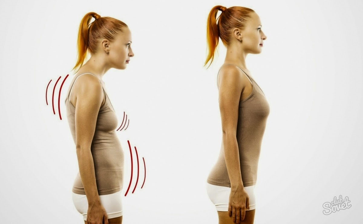 Какие способы сбросить вес