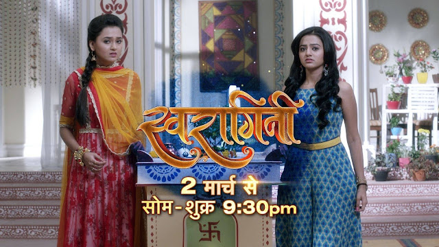 Swaragini 15th January 2016 Latest Episode HD