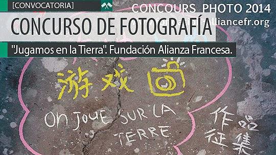 Concurso de fotografía. JUGAMOS EN LA TIERRA
