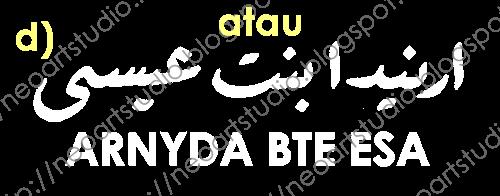 studio n.e.o: Tempahan Rubber Stamp nama (khat - Khufi/nasakh/raqah)