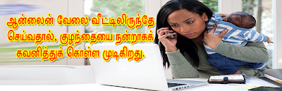 copy paste job for girls