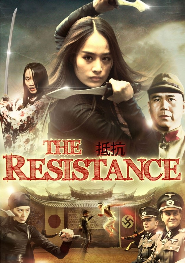 The Resistance Mandarin Movie  2011