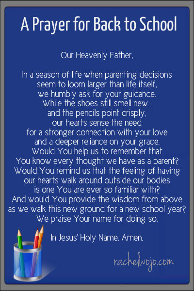 6a6859d760c1e1 I pray all have a fabulous start to the new school year and feel Him close!  Remember