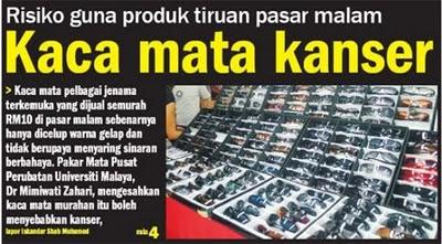 Ray Ban Malaysia | Sunglasses Shop