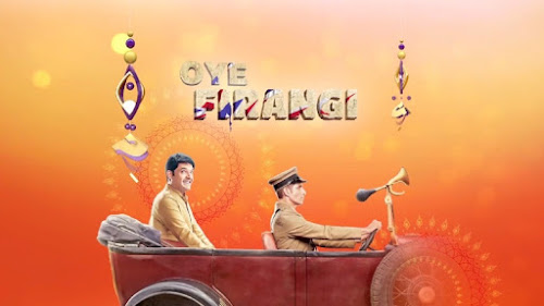 Poster Of Oye Firangi Special Episode 25th November 2017 300MB Free Download