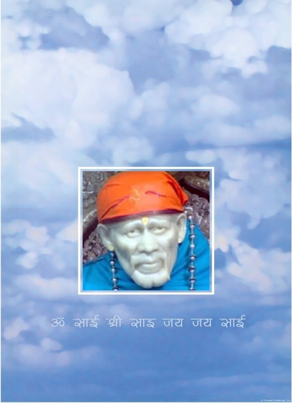River Waters Collection Request for Abhishek of Shirdi Sai Baba's Idol for Pranpratistha