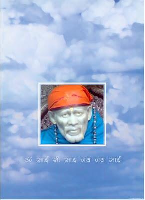 A Couple of Sai Baba Experiences - Part 379