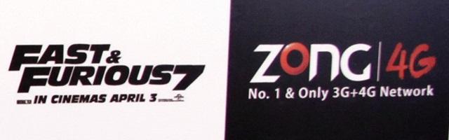 Zong FF7