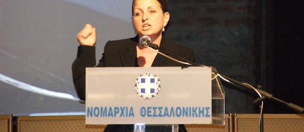 ΑΙΣΧΟΣ –Ανακλήθηκε προσωρινά η άδεια για την οικία απόρων Πομάκων που είχε παραχωρήσει το υπουργείο εθνικής άμυνας στην Χ. Νικοπούλου (Βίντεο)