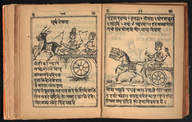 essay on jeevan me anushasan ka mahatva in hindi