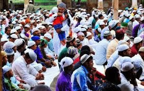 Educational Backwardness of Muslims