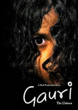 Gauri The Unborn (2007) DVD Rip