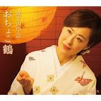 Jonouchi Sanae