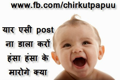 लेबल: f... Quotes Funny Jokes For Kids