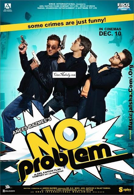 No Problem  2005