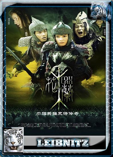 Hua Mulan [2009] [BrRip] [Lat - Chin]