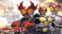 assistir - Kamen Rider Agito 39 - online