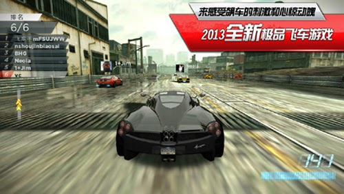 Download Real Car Speed: Need for Racer Android