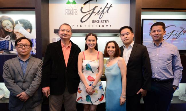 Metro Gift Registry Lounge