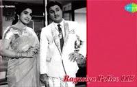 Ragasiya Police 115 | Tamil Movie Audio Jukebox