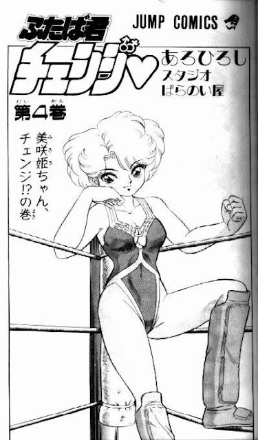 Women wrestling manga
