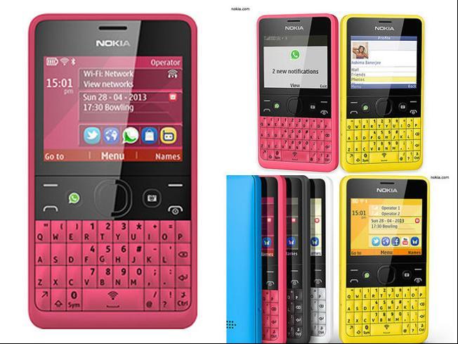 Прошивка на Nokia 210