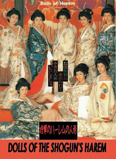 Dolls of the Shogunate's Harem 1986